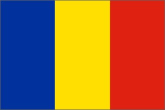 Rumani - Team Okuma - Rumani
