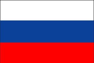 روسيا - Team Okuma - روسيا