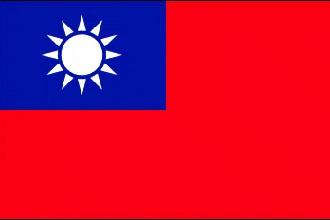 Tajwan - Team Okuma - Tajwan