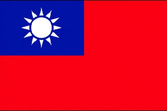 Đài Loan - Team Okuma - Đài Loan