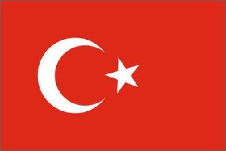 индейка - Team Okuma - Турция