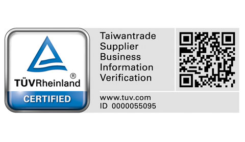 TÜV Rheinland certified | TSHS News and Events | TSUNG HSING