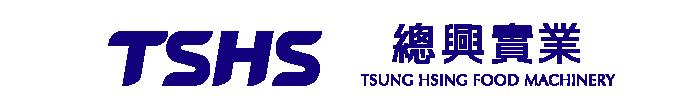 TSUNG HSING FOOD MACHINERY CO., LTD. - Tsunghsing(TSHS)Machineryは、連続フライ機およびマルチフードドライヤーシステム機器計画の専門メーカーです。
