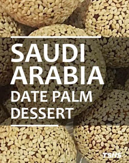 阿拉伯-調味設備客製自動化協助-椰棗泥甜點 - 阿拉伯椰棗泥甜點