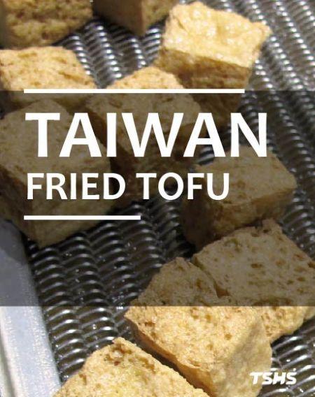 Đài Loan - Dây chuyền sản xuất đậu phụ thứ sáu - Đậu hũ chiên đài loan