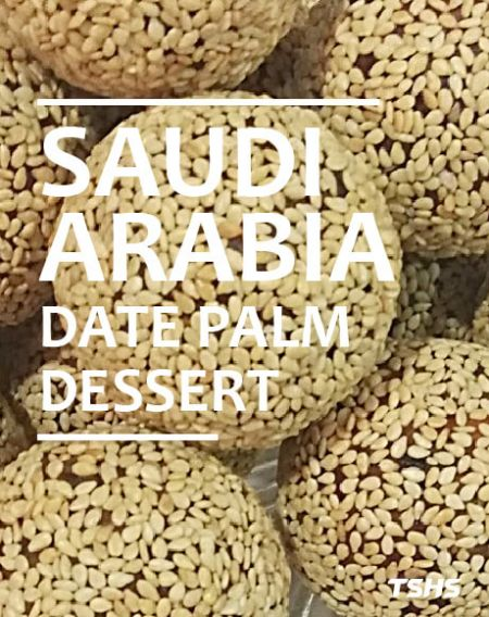 "Saudi Arabia desert ""Date Palm""-customize automation seasoning system - automation seasoning system"