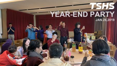 2019 end-of-year party