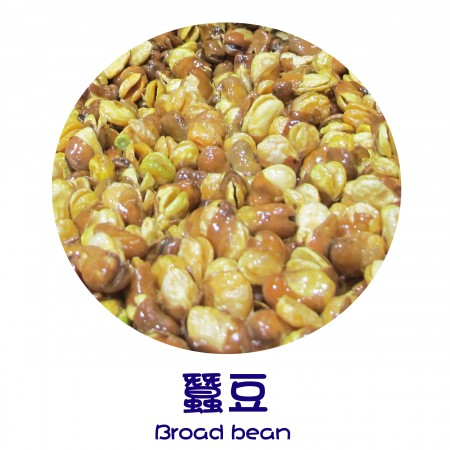 Finish Products – Broad Bean