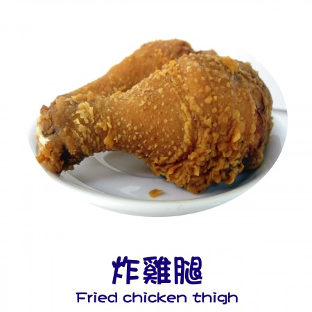 Finish Products – Fried Chicken Thigh