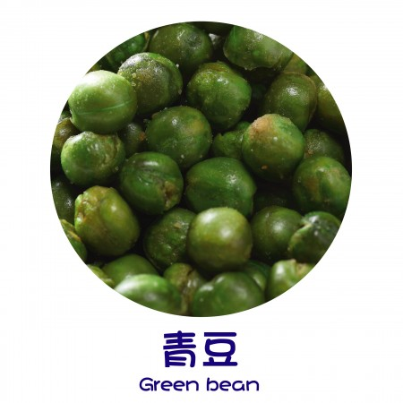 Finish Products – Green Bean