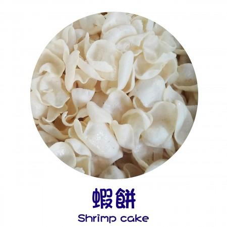 Finish Products – Shrimp Cake