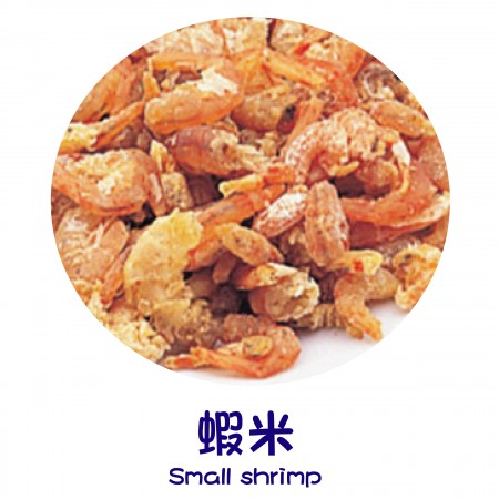 Finish Products – Small Shrimp