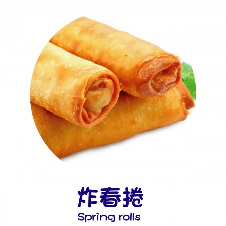 Finish Products – Spring Rolls