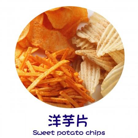 Produits finis – Croustilles de patates douces