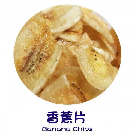 完成品–バナナチップ