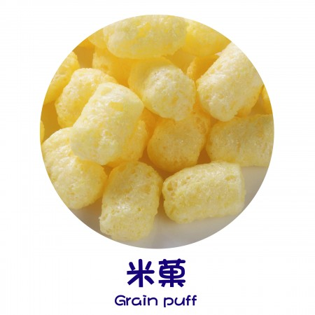 Finish Products – Grain Puff