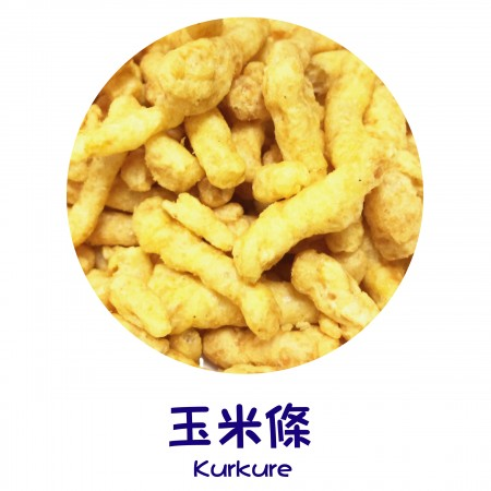 Finish Products – Kurkure