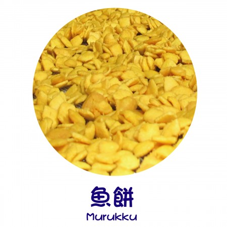 Finish Products – Murukku