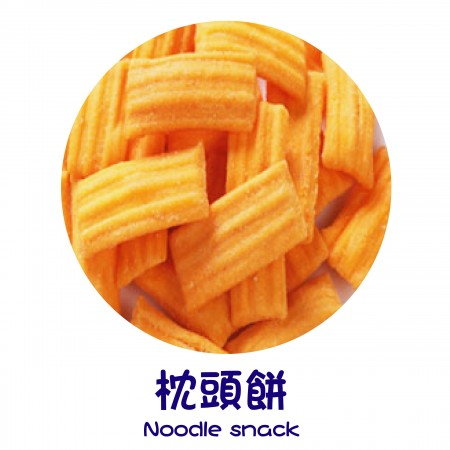 Finish Products – Noodle Snack