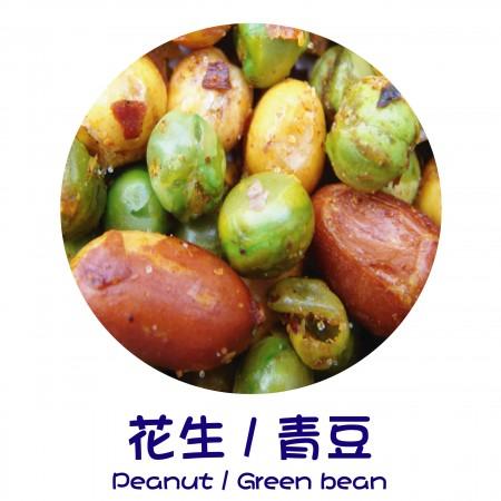 完成品–ピーナッツ/豆