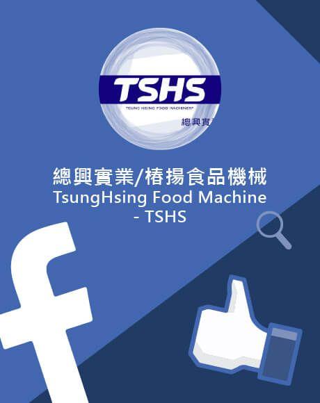 มาที่ Facebook เพื่อรู้จัก TSHS อย่างลึกซึ้งยิ่งขึ้น