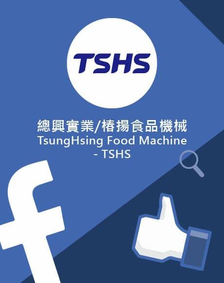 مرحبًا بكم في TSHS Facebook.