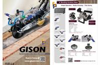 2011-2012GISON石用空気圧工具の製品カタログ - 2011-2012 GISON Pneumatic Tools Catalog for Stone