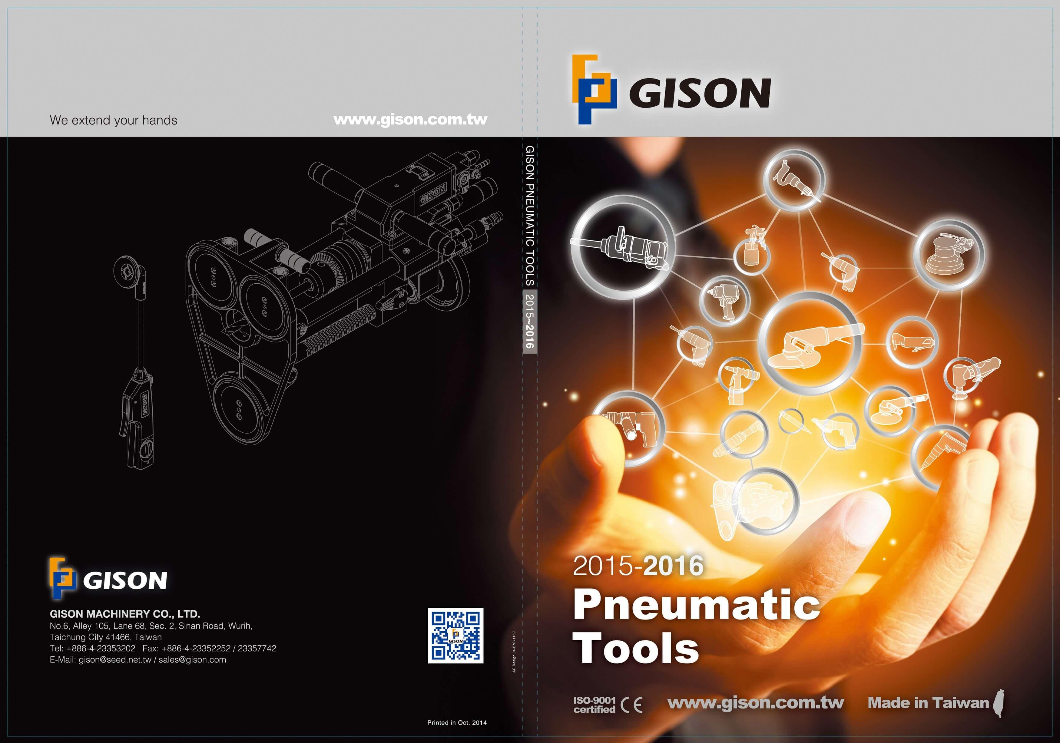 2015-2016 GISON Air Tools, Pneumatic Tools Catalog | GISON MACHINERY