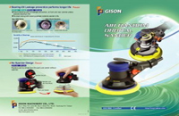 Nuova serie di levigatrici orbitali ad aria compressa (GPS-301, GPS-302, GPS-303, GPS-304) DM (brevetti brevettati) - GISON Levigatrice orbitale casuale pneumatica (GPS-301, GPS-302, GPS-303, GPS-304) DM
