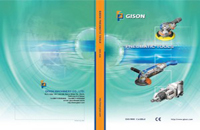 2005-2006 GISON Air Tools، Pneumatic Tools Catalog - 2005-2006 GISON Air Tools، Pneumatic Tools Catalog