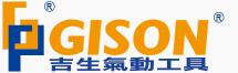 吉生機械股份有限公司 - 吉生空気圧工具-さまざまな空気圧工具の製造と販売を専門とするメーカー。