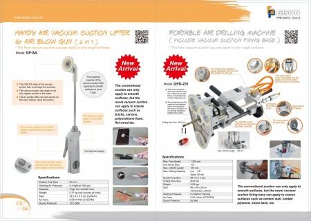 Mew製品:ハンディバキュームサクションリフター、エアドリルマシン