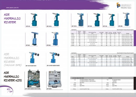 GISONエア油圧リベット、エア油圧リベット(真空タイプ)、エア油圧リベットキット