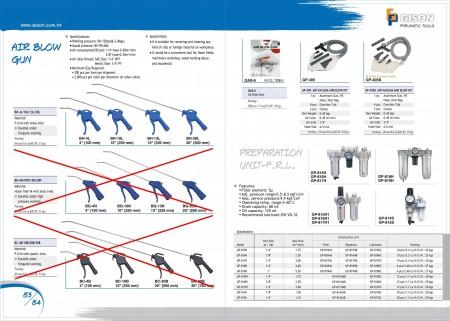 GISONエアブローガン、エアバキュームおよびブローキット、プレパーティオンユニット、エアフィルター、エアオイラー、エアレギュレーター、エアルブリケーター