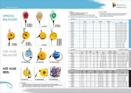 GISON Пружинен балансиращ механизъм, балансиращ въздушен маркуч, макара за въздушен маркуч