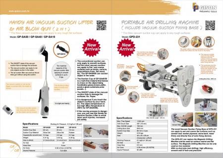Новые продукты: ручной вакуумный всасывающий подъемник, пневматический сверлильный станок