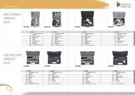GISON Комплект пневматических гаечных ключей, комплект пневматических гаечных ключей с трещоткой