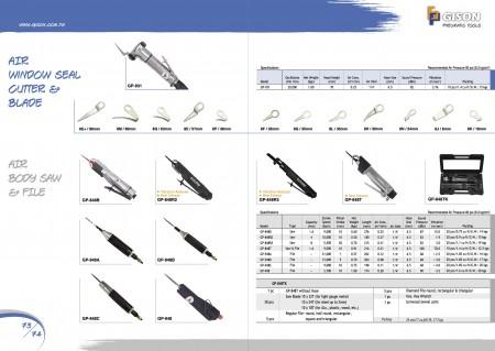 GISON Різак ущільнювачів повітряних вікон, лезо для повітряного ножа, повітряна пила для корпусу, повітряна пилка