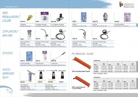 GISON Регулятор воздуха, масленка, манометр, патрон, мини-шприц для смазки, возвратный шланг из полиуретана
