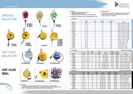 GISON Пружинный балансир, Балансир для воздушного шланга, Катушка для воздушного шланга