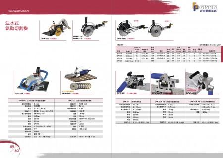 GISON 습식 에어 커팅 톱, 습식 에어 엣지 프로파일링 머신, 에어 스톤 라우터, 습식 에어 플루팅 도구, 습식 에어 베벨링 머신, 90도 엣지 습식 에어 폴리셔