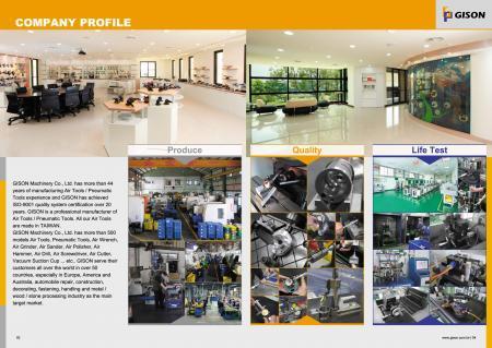 GISON أدوات الهواء ، أدوات تعمل بالهواء المضغوط - ملف الشركة