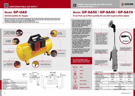 GP-UAS 무정전 공기 공급, GP-SA/SB 핸디 에어 진공 흡입 리프터 및 에어 블로우 건