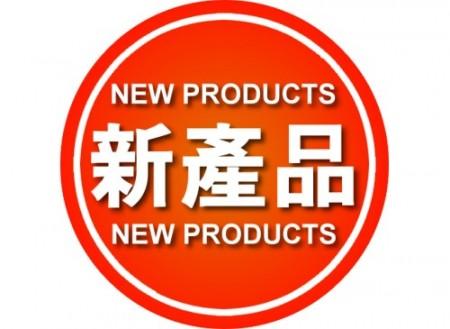 新產品 - 吉生氣動工具-新產品
