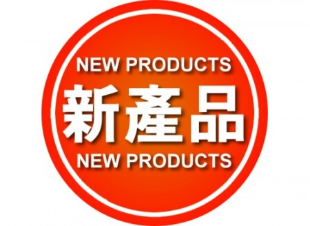 新しい製品 - 吉生空気圧工具-新製品