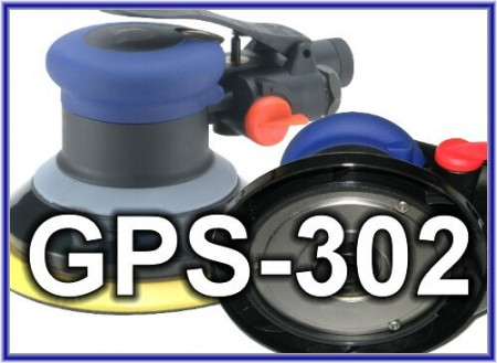 GPS-302シリーズ空気圧偏心サンダー、ワックスがけ機(軽量/防塵設計) - GPS-302シリーズ空気圧偏心サンダー、ワックスがけ機