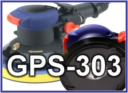 GPS-303 series Air Random Orbital Sander (Dust-Proof, No Spanner, Safety Lever) - GPS-303 ซีรี่ส์ Air Random Orbital Sander (No Spanner, Safety Lever)