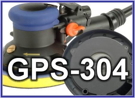 GPS-304シリーズ空気圧偏心サンダー、ワックスがけ機(軽量/レンチなし/防塵設計) - GPS-304シリーズ空気圧偏心サンダー、ワックスがけ機