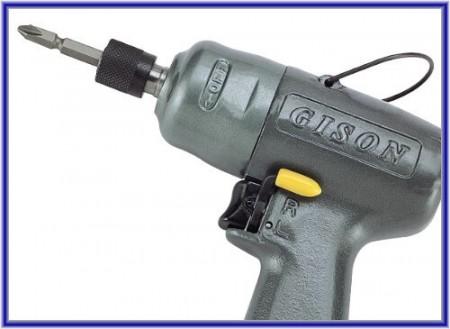 Chave de fenda angular de ar (tipo de impacto) - Chave de fenda angular de ar (tipo de impacto)