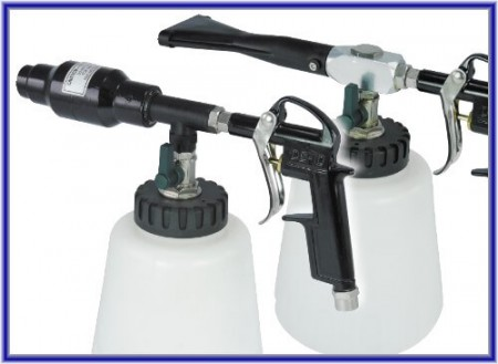 بندقية تنظيف الهواء - بندقية تنظيف الهواء